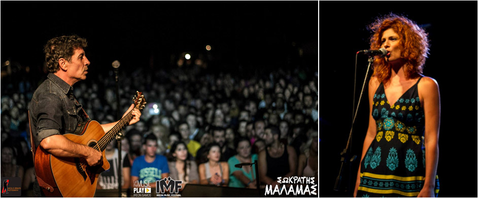 2014 pictures Ireon music festival Samos
